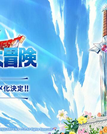 The Adventure of Dai 2020 Toei promo image.jpg