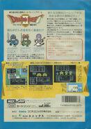 Dragon Quest II MSX back