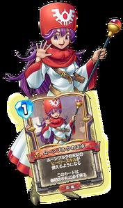 DQR - Princessa 1