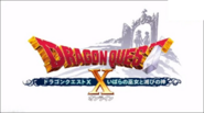 Dragon Quest X Version 5 Logo
