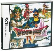 Dragon Quest IV DS-JpCover