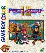 Dragon Quest I·II GBC