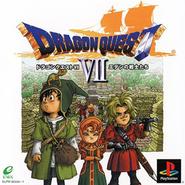 Dragon Quest VII