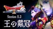 『ドラゴンクエストX オンライン』大型アップデート予告映像「version5