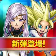 Dragon Quest Rivals app