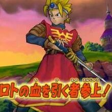 Hero Dragon Quest Dragon Quest Wiki Fandom This guide gives you info on the dragonlord armor questline. hero dragon quest dragon quest wiki