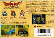 Dragon Quest II back