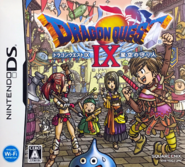 DQIX Box Japan Artwork