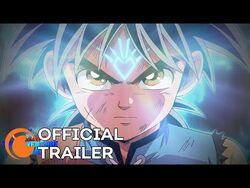 Dragon Quest- The Adventure of Dai - OFFICIAL TRAILER