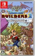 Dragon Quest Builders 2 Switch jp