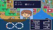 Itadaki Street 2 Neon Sign wa Bara Iro ni (Super Famicom, 1994, Japan) Demo