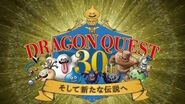 Dragon Quest - 30th Anniversary NHK Special (subtitled)