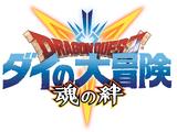 Dragon Quest: The Adventure of Dai - Bond of Souls
