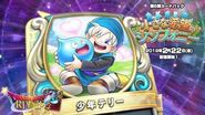 第6弾カードパック「小さな希望のシンフォニー」プロモーションムービー【ドラゴンクエストライバルズ】