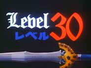 Legend of Hero Abel title ep30