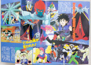 Toei Anime Fair Summer 92 pamphlet interior 2