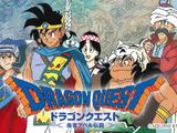 Dragon Quest: Legend of the Hero Abel
