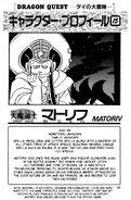 Character profile 15 Matoriv scanlated c68