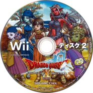 DQX Japanese disc art 3