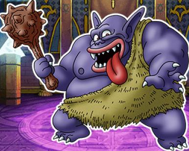 Stout troll