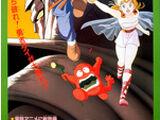 Dragon Quest: The Adventure of Dai (film)