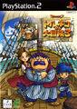 Torneko's Great Adventure 3