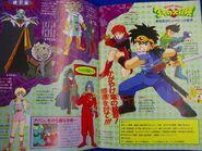 Toei Anime Fair Spring 92 interior detail