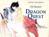 CD theater Dragon Quest I