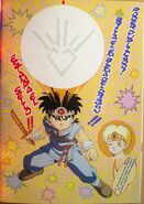 Toei Anime Fair Summer 91 pamphlet DQ es scanlation 8