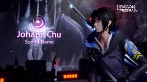 Johann Chu