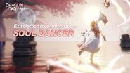 Soul Dancer - Rec. EX