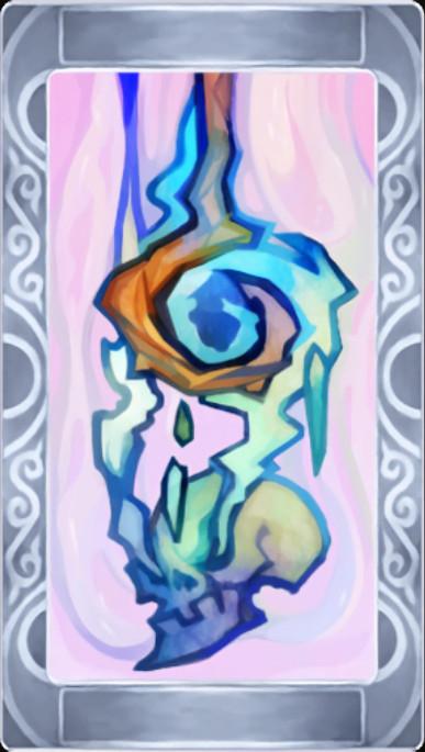 Wizard/Skills