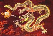 Chinese-dragon-red.jpg