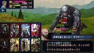 DDQ - Gameplay 21