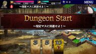 DDQ - Gameplay 08
