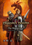 Dragon's Dogma The Beginning (cover)