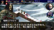 DDQ - Gameplay 18