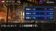 DDQ - Gameplay 13