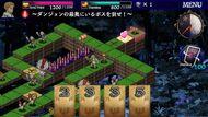 DDQ - Gameplay 01
