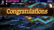 DDQ - Gameplay 05