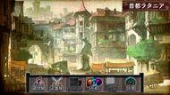 DDQ - Gameplay 14