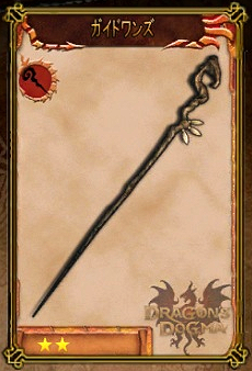 Weapons068.png