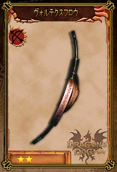 Weapons093.png