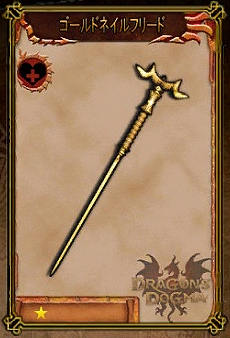 Weapons073.png