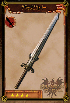 Weapons027.png
