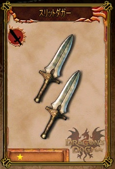 Weapons041.png
