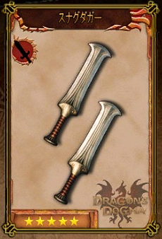 Weapons043.png