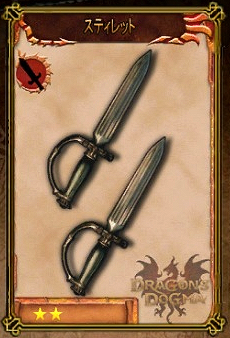 Weapons045.png