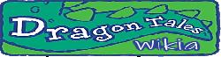 Dragon Tales Wiki
