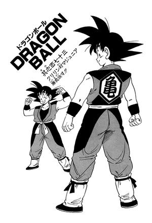 Kanzenban title page
